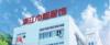 強強聯合·創新驅動發展 浙江巾幗服飾加入欽家智能校服安全平臺!