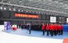 北京體育大學中國冰上運動學院正式揭牌