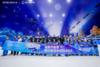 助力滑雪运动纵深发展 融创滑雪学校正式开学