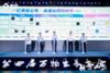 """少儿编程教育标杆品牌,小码王连续两年入选""""准独角兽""""榜单"""
