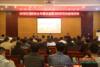 西安文理学院举行2019年消防常识与技能专题训练