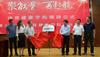湖北中医药大学举行体育健康学院更名揭牌仪式