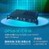 欧版OPS电脑整机支持46//7代i3/i5/i7酷睿CPU配置