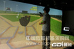 教學虛擬仿真內容制作