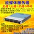 高創全功能視頻流媒體服務器 h264 m3u8 flv直播 點播 錄播 轉碼
