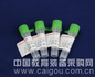 rHu白介素1RA|Recombinant Human IL-1RA