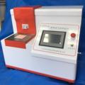 海綿透氣性測試機