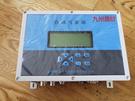 土壤热通量站、自动热通量监测站、多通道热通量监测站