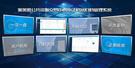 公共資源交易中心電子檔案歸檔管理系統