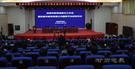 甘肃省武威市召开教育信息化工作会议