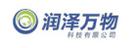 北京润泽万物科技