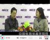 2013北京教育装备展:专访鸿合科技集团衣锏总经理