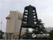 理加联合亮相第三届全国定量遥感学术论坛