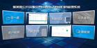 公共资源交易中心电子档案归档管理系统