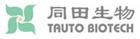 同田邀您參加16高速逆流色譜技術交流會