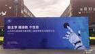 """奥威亚助力山东师大基础教育集团探究""""双师讲堂""""形式"""
