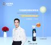 海南见!水神参展首届中国国际消费品博览会