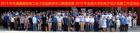 革新参加19年京津冀电工电子教学联席会