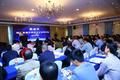 欧波同材料显微分析技术交流研讨会(南京站)圆满收官