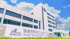 EBC英寶純商用樓宇辦公室新風消毒凈化改造解決方案