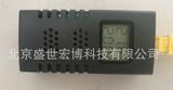 RJ45双网口机柜型温湿度传感器RS485通讯