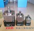 臺灣VGM減速機