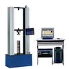 TLS-W5000-20000微機控制彈簧拉壓試驗機