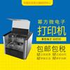 柔性微电子打印机 液态金属导电喷墨打印电路电板印刷电子
