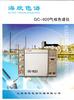 化学分析及化工仪器  GC950系列气相色谱仪  [请填写核心参数/卖点]