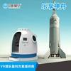 广州卓远VR华夏神州 返回舱 VR太空主题设备
