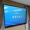 成都跃显86寸触摸一体机液晶多媒体教学触控一体机交互式电脑电视