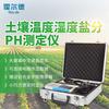 霍尔德土壤水分温度盐分ph测定仪HED-WSYP