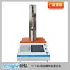 恒品 烟丝填充值测试仪 填充能力检测仪 梗丝填充值试验机