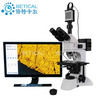 CR40-930HD三目工业检测正置金相显微镜材料分析导电粒子观察测量