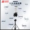 斯波阿斯S4025羽毛球单人室内自动羽毛球发球机发射训练习神器机