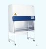供应西北地区海尔生物医疗智净生物安全柜HR30-IIA2