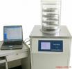 加热普通型冷冻干燥机