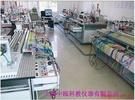 光機電一體化控制實訓裝置