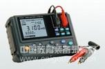电池内阻测试仪3554