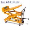 腳踏可傾斜式平臺車