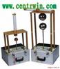 高压遥控球隙 型号:BHYK-TC