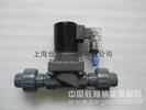 UPVC塑料电磁阀,UPVC耐酸电磁阀,UPVC耐腐蚀电磁阀,上海市台鸣电磁阀有限公司