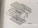 Schroff-EMC-屏蔽附件-屏蔽机箱附件