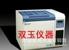 行业专用气相色谱仪