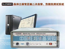 晶體管安全工作區測試儀