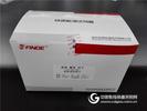 瘦肉精克倫-萊克-沙丁三聯檢測卡