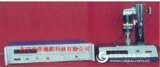 粉末電阻率測試儀DP-FZ-9601