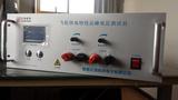 尖峰电压信号发生器/电压尖峰脉冲发生器/机载电源特性模拟器