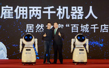 優必選商用機器人|迎賓商用服務|智能接待服務機器人