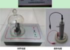 介電常數儀/介電常數測試儀